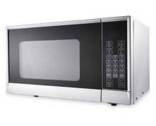 Ambiano 23L Microwave @ ALDI Australia – $79.99